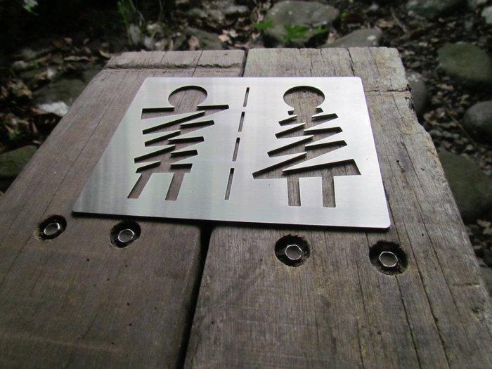 ☆成志金屬☆設計品*不鏽鋼廁所標示牌、化妝室掛牌、衛生間吊牌、洗手間標示牌,男女牌