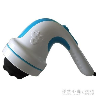 按摩器簡悅機多功能美體刮痧機新鬆家電SC-S23J紅外S25J♥怦然心動♥