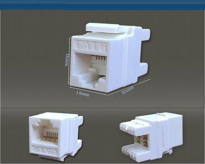 Cat.6 資訊插座 網路插座