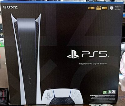 【免卡分期】SONY PS5 主機組合 數位板 全新現貨 台灣公司貨