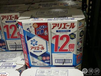 【麻煩天使】 ARIEL 抗菌防臭洗衣精補充包720公克 X6袋