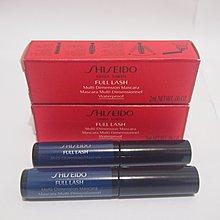 全新 Shiseido Full Lash Multi-Dimension Mascara Waterproof 資生堂全方位廣角防水睫毛液試用裝