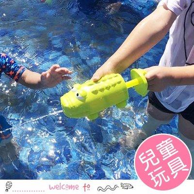 八號倉庫 兒童戶外沙灘動物噴水槍 戲水玩具【2X093M0108】