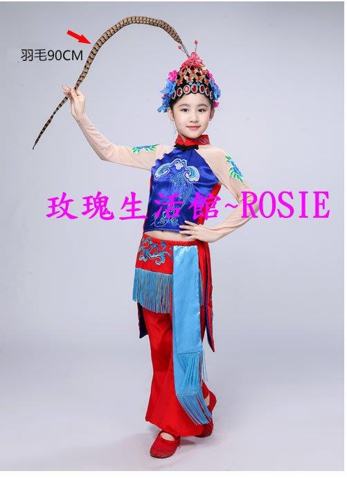 【玫瑰生活館】~兒童京劇服, 可選髮飾帽或長羽毛帽