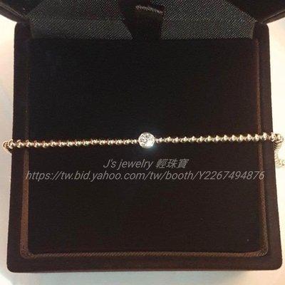 輕珠寶訂製18K金圓珠單鑽鑽石手鍊手鏈手環 15分 tiffany 風格