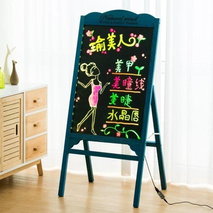 led電子發光小黑板熒光板廣告板熒光屏手寫字板廣告牌展示閃光版
