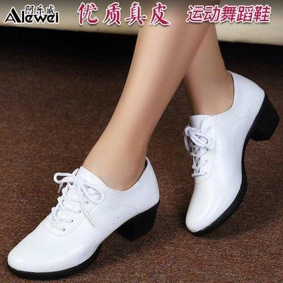 舞蹈鞋女成人廣場舞軟底廣場舞鞋真皮中跟白色水兵跳舞女鞋