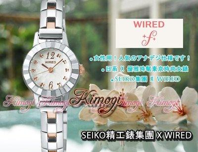 日系WIRED 精工錶SEIKO集團【周年慶優惠活動】東京時尚腕錶 1N01-X199S