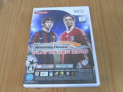 【小蕙館】Wii ~ 世界足球競賽2010 (純日版)