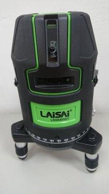 ☆捷成儀器☆LAISAI LSG630SD 綠光雷射水平儀 雷射墨線儀 綠光雷射激光水平儀 4垂直4水平
