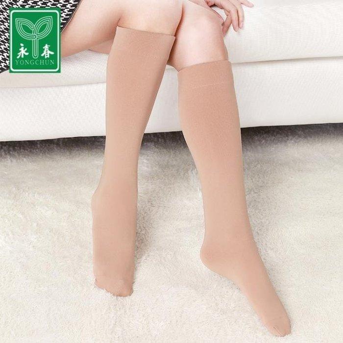 中筒絲襪女過膝襪防勾絲半長襪長筒襪