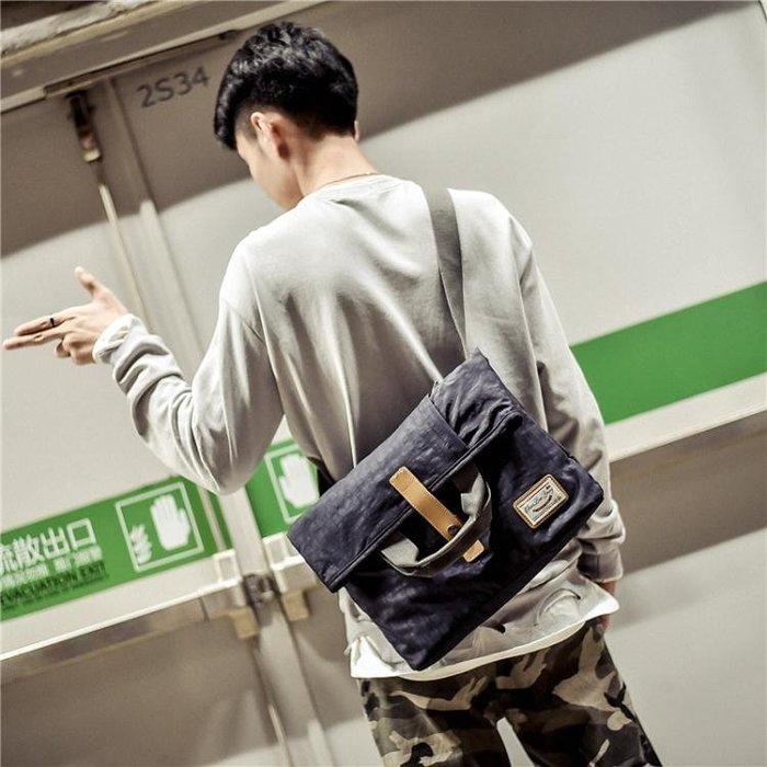 【瘋狂夏折扣】男士包包韓版單肩包斜背包帆布死飛包多用商務手提包跨背包