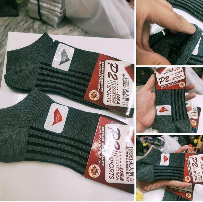 牛牛ㄉ媽 *全新 開學囉 台灣製 萊卡條紋船襪 80%棉襪 氣墊襪 短襪棉襪 學生襪好穿舒適,男女均可捐獻贈育幼院