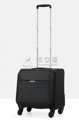 日和生活館 行李箱商務拉桿箱16寸男旅行箱萬向輪女小牛津布行李箱18寸可登機箱S686
