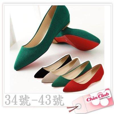 大尺碼小尺碼楔型尖頭低跟 平底鞋 百搭絨面淺口尖頭包鞋41 42 43☆↖ChinClub↗☆[5033]