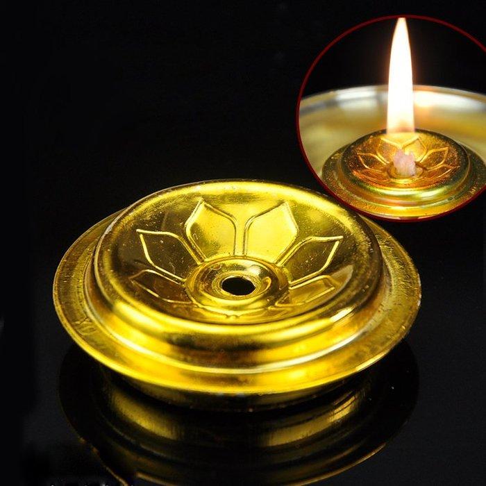 【古韻之家】【古韻之家】佛教用品 燈芯 油酥油燈酥油蠟油浮子油漂 小號油飄(一組50個)