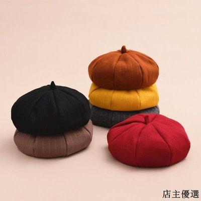 帽子女秋冬英倫時尚毛呢貝雷帽條紋南瓜帽韓版百搭復古文藝八角帽
