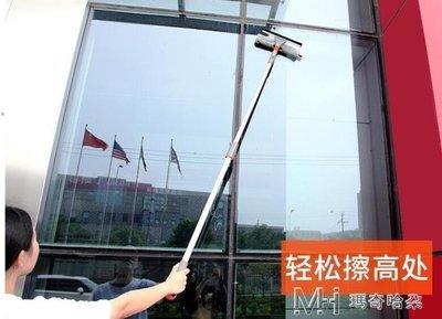 日和生活館 擦玻璃器伸縮桿雙面擦窗彈性玻璃刷刮搽高樓清潔清洗窗戶工具家用YYPS686