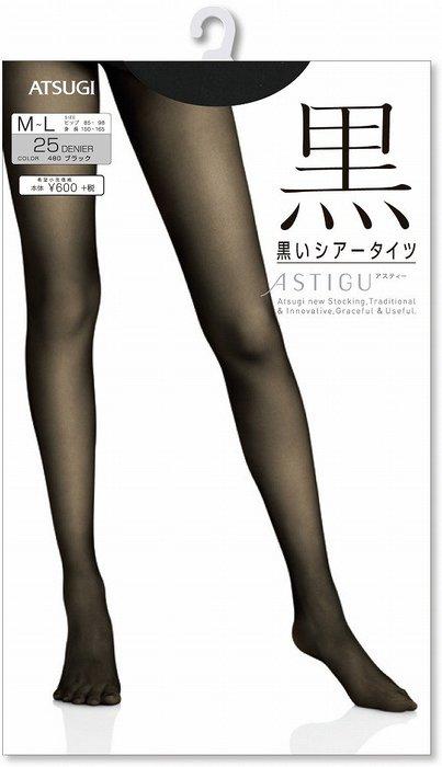 【拓拔月坊】厚木 ATSUGI 絲襪 「黑」25丹 極黑透膚 超薄型 絲襪 日本製~現貨!