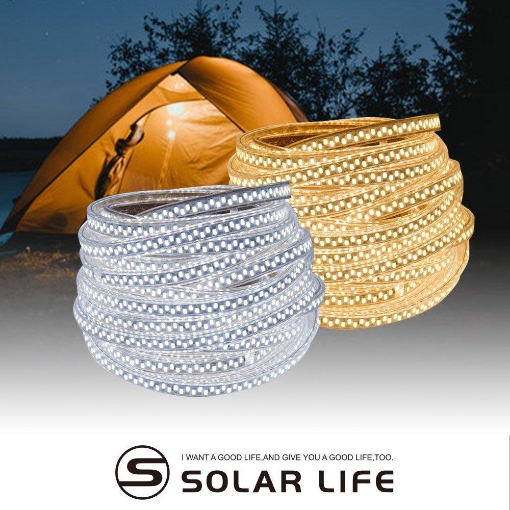 頂級5730 LED軟性露營居家防水照明燈條3M.節能110V串燈帳篷露營LED燈條軟性黃光白光防水燈條戶外室內高亮度