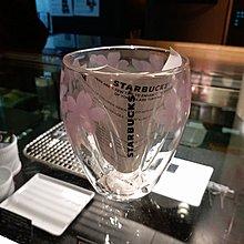 2019 Starbucks cherry blossom 限量版櫻花玻璃杯 mug 237ml