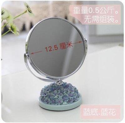 【優上】桌面雙面旋轉化妝鏡子 高清臺式日韓歐式公主放大鏡雕花「藍底.藍花」