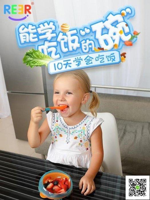 兒童餐碗 嬰兒碗餐具防摔輔食碗兒童學吃飯套裝碗勺訓練寶寶餐盤吸盤碗 玫瑰女孩