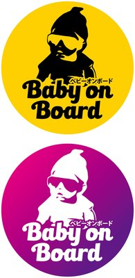 Baby on board 貼紙 (baby in car)