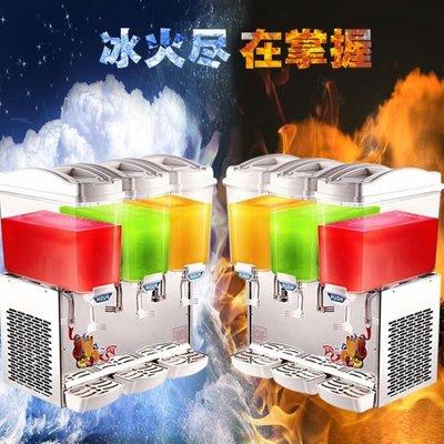 「免運」飲料機四缸冷飲機商用冷熱奶茶機全自動果汁機多功能飲料機可樂機 『菲菲時尚館』