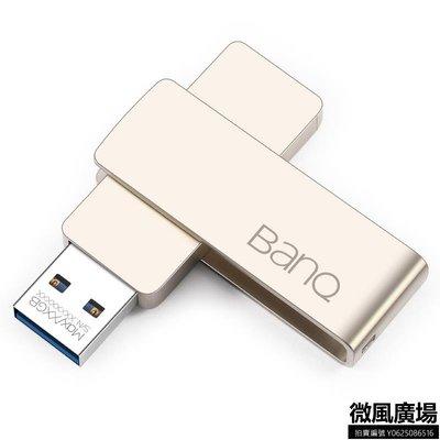 隨身碟  U盤16g USB3.0高速激光定制刻字優盤個性旋轉金屬創意16gu盤隨身碟【微風購物】