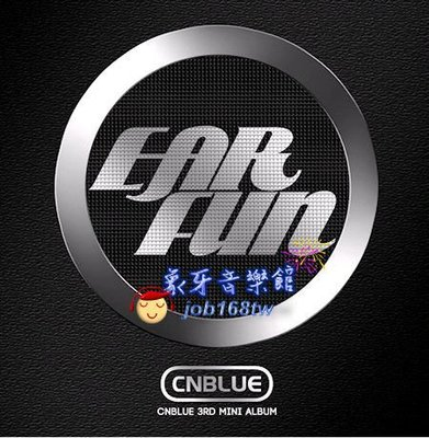 【象牙音樂】韓國人氣團體 -- C.N.BLUE Mini Album Vol. 3 - Ear Fun