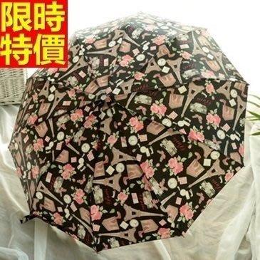 自動雨傘 摺疊傘 遮陽傘-花朵防曬超大創意晴雨傘女士 雨具66aj23[獨家進口][米蘭精品]