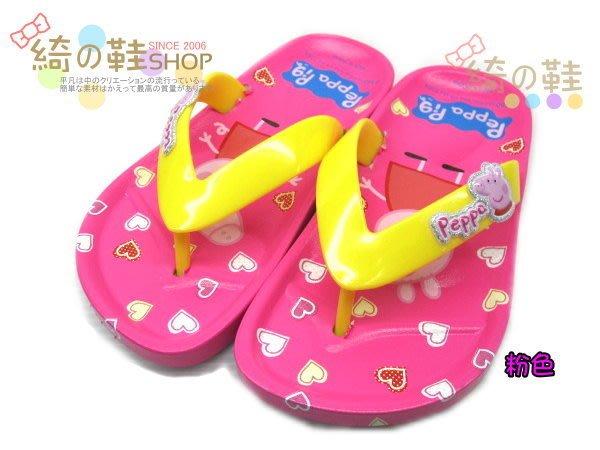 ☆綺的鞋鋪子☆【佩佩豬】00 粉色 04 粉紅豬小妹  粉紅甜心超軟Q夾腳拖鞋  台灣製造MIT