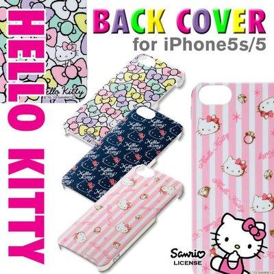 尼德斯Nydus~* 日本正版 Hello Kitty 凱蒂貓  保護殼 手機殼 iphone 5 5s 三麗鷗授權 共3款