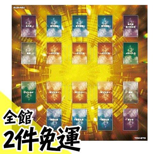 日本原裝 遊戲王SEVENS RUSH DUEL 卡墊 54×54cm 厚度2mm 遊我 青眼白龍 龍久【水貨碼頭】