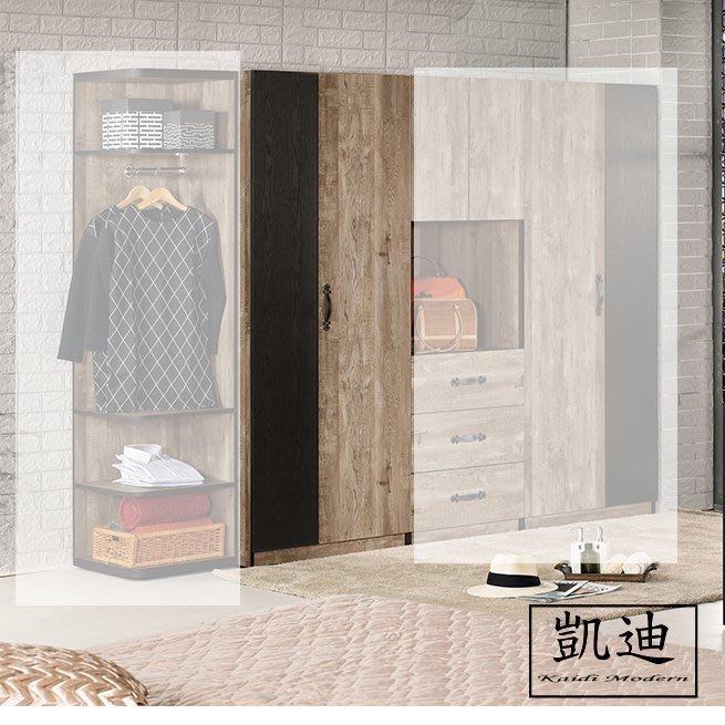 【台中凱迪】M4-539-2格雷森2.6尺衣櫥(雙吊)/原台中市區滿五千元免運費/可刷卡