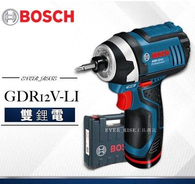 [工具潮流缺貨BOSCH GDR 12V-Li 雙鋰電 衝擊起子機  非GDR 10.8