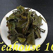 [十六兩茶坊]~高山手採清香烏龍半斤----奈米溫控烘焙/香氣優雅細膩/是高山茶最佳選擇