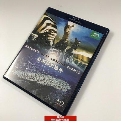 藍光光碟/BD  自然界大事件 Nature's Great Events 紀錄片 21080p高清 繁體中字 全新盒裝雅慈店