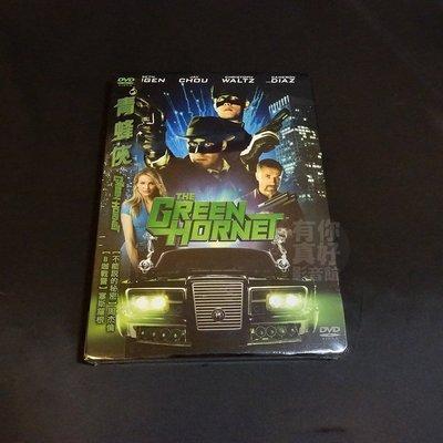 全新歐影《青蜂俠》DVD 周杰倫 塞斯羅根 卡麥蓉狄亞 美國知名英雄漫畫搬上大銀幕!