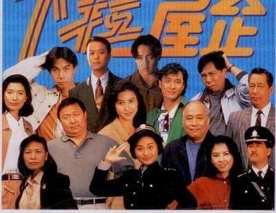 《卡拉屋企》粵語無字幕 清晰 2 DVD