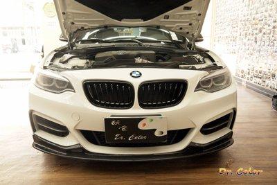 Dr. Color 玩色專業汽車包膜 BMW M235i 車燈保護膜