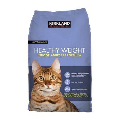 現貨  好市多直寄 淺紫包  Costco  減重 9.07kg 貓 costco