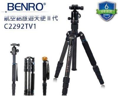 【日產旗艦】百諾 BENRO C2292TV1 附雲台 航空鋁 旅遊天使二代 可拆式 單腳架 碳纖維腳架