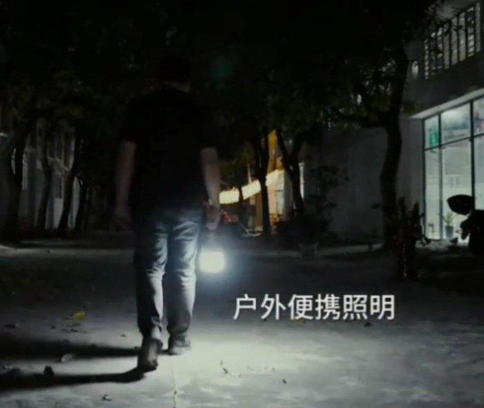 ~幸福家園~不怕停電80W超亮USB充電掛鉤無線燈泡~停電應急燈保全手電筒~家用庭院燈~照明燈~露營~工地~停車場~工廠
