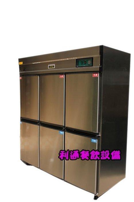 《利通餐飲設備》正白鐵 304# 6門管冷上凍下藏冰箱  六門冰箱 冷凍庫 冷藏庫~