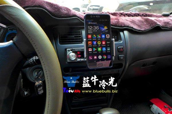 【藍牛冷光】Alightstone 手機導航支架 車用手機支架 CD口支架 鋁合金旋轉支架 非吸盤式 非冷氣口夾式