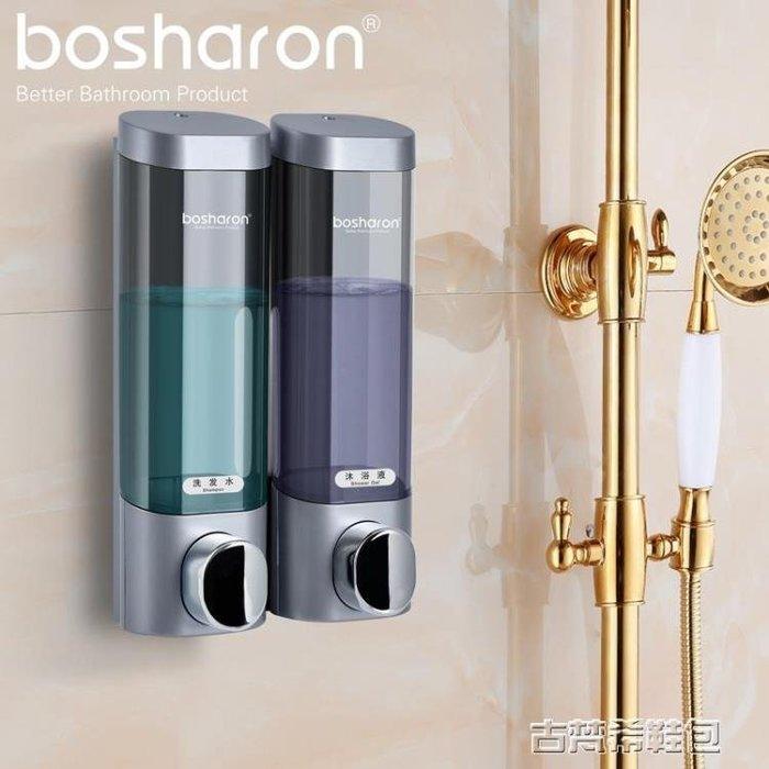 皂液器 洗發水沐浴露盒子家用洗手液盒浴室壁掛式免打孔雙頭皂液器