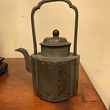 清代提樑錫壺