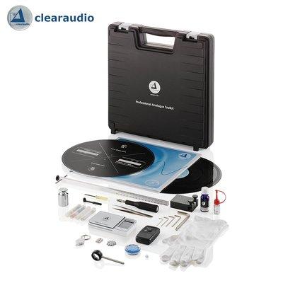 (新品平輸) Clearaudio 多功能專業黑膠調試工具套裝
